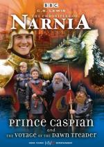 """Prince Caspian and the Voyage of the Dawn Treader"""