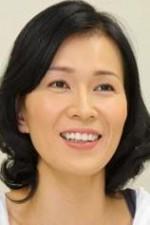 Misa Shimizu charles bulkley