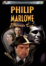 частный детектив смотреть онлайн 2 сезон