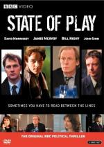 "Фото ""State of Play"""