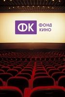 Фонд кино поможет небольшим кинотеатрам