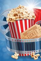 Кинотеатры откроют свои двери в июле