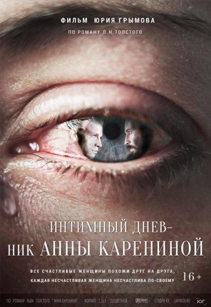 Фильм «Неоновый Демон» — 2016