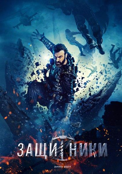 скачать российские фильмы 2015 2016 через торрент
