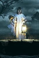 Постеры: зарождение зла в счастливый день смерти