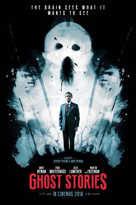 Постеры: другой взгляд на истории призраков