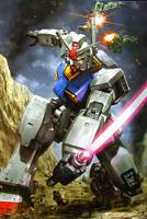 Вселенная Gundam посоперничает с
