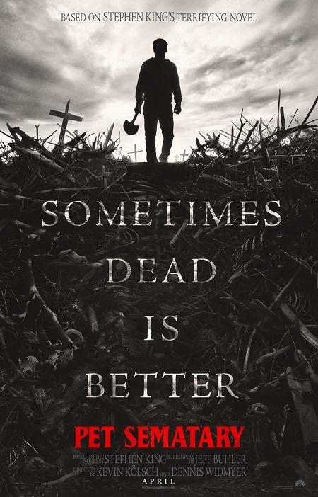 Постеры: Аквамен на кладбище домашних животных