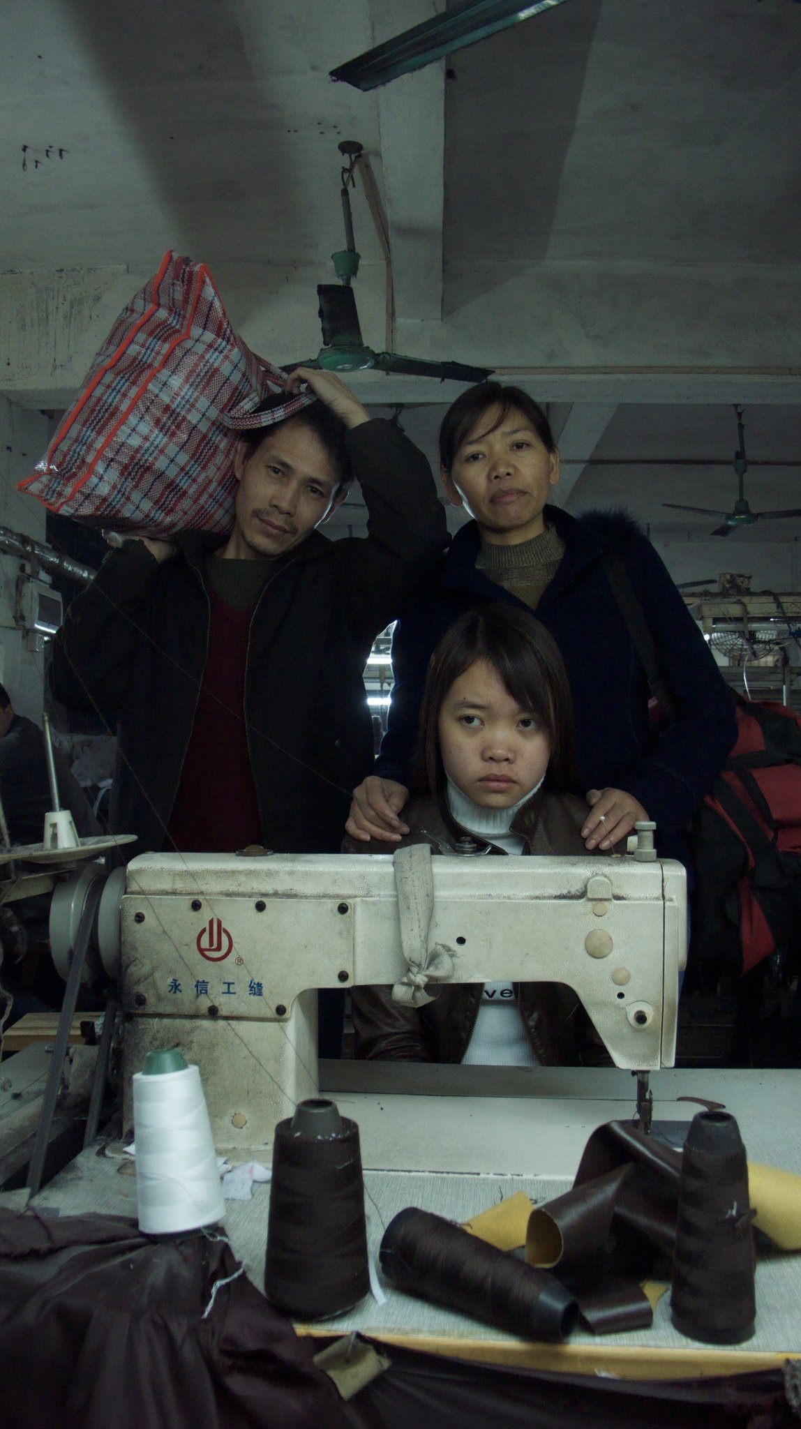 an analysis of the film the last train home by lixin fan His 2009 debut feature documentary film last train home won several awards in the category of lixin fan on imdb last train home on imdb last train home page on.