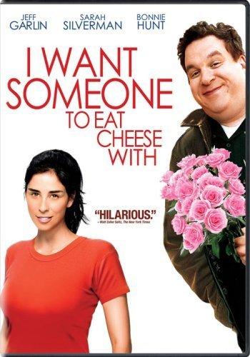 С кем бы отведать сыра - это что такое с кем бы