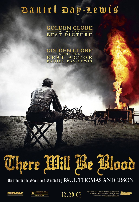 «Нефть» — 2007