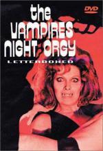 Ночная оргия вампиров
